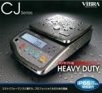 Cân phân tích Vibra, Can phan tích Vibra - Cân chống nước CJ